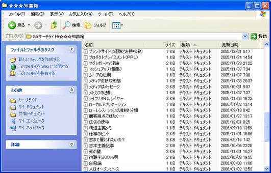 メモ帳②.jpg