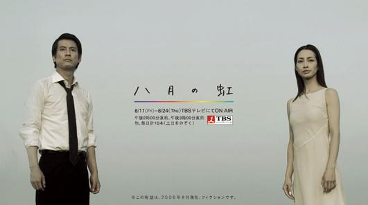 八月の虹2.jpg