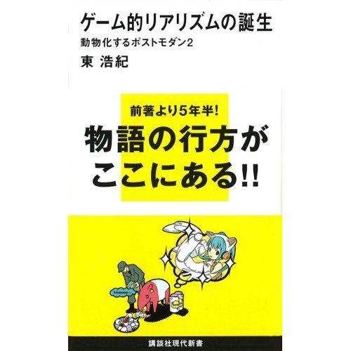 動ポモ2.jpg