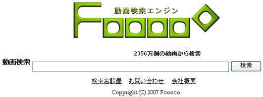 動画検索.jpg
