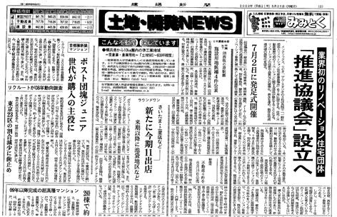 建通新聞.jpg