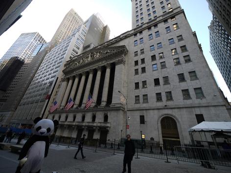 12 NY証券取引所.jpg