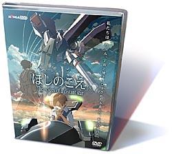dvd_pack.jpg
