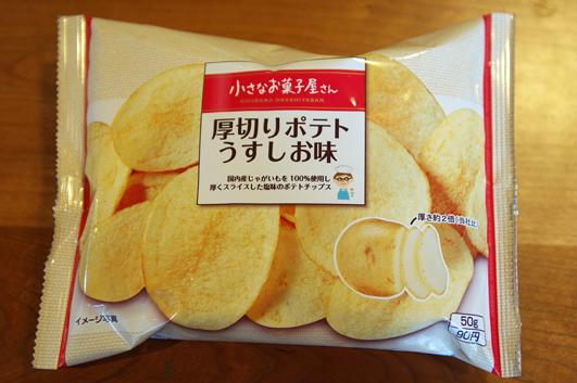 potato.jpg